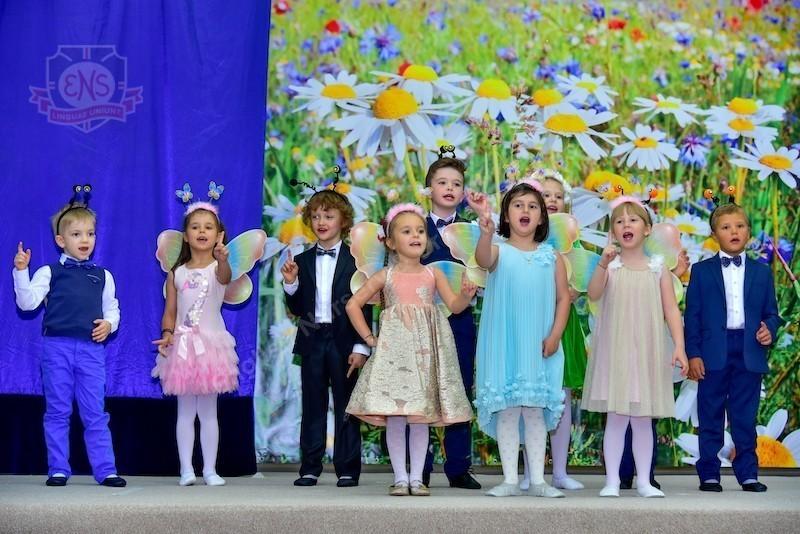 Летние концерты 2017 на филиале ENS Карамышевская