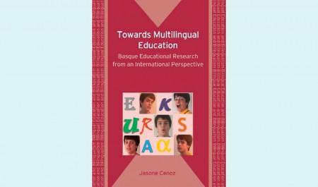 На пути к мультиязычному образованию