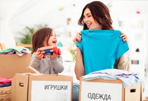 Posta Kids Club: как приучить ребенка к благотворительности?